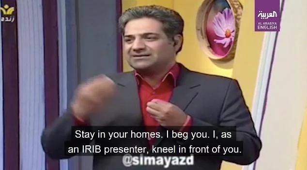 伊朗主持人直播中突然跪下:听我的吧 疫情期间别出门